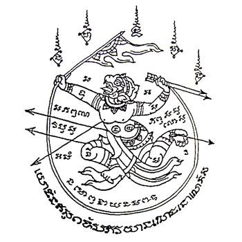 Hanuman Thai Tattoo