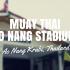 Ao Nang Krabi Stadium, Ao Nang Thailand