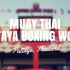 Muay Thai Stadium: Pattaya Boxing World Stadium, Pattaya
